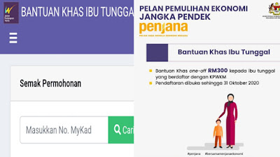 Semakan Status Bantuan Khas Ibu Tunggal RM300 Online (BKIT)