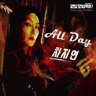 CHA JI YEON ALL DAY