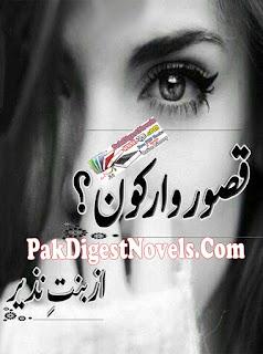 Qasoor War Kon Novel By Bint E Nazeer Pdf Free Download