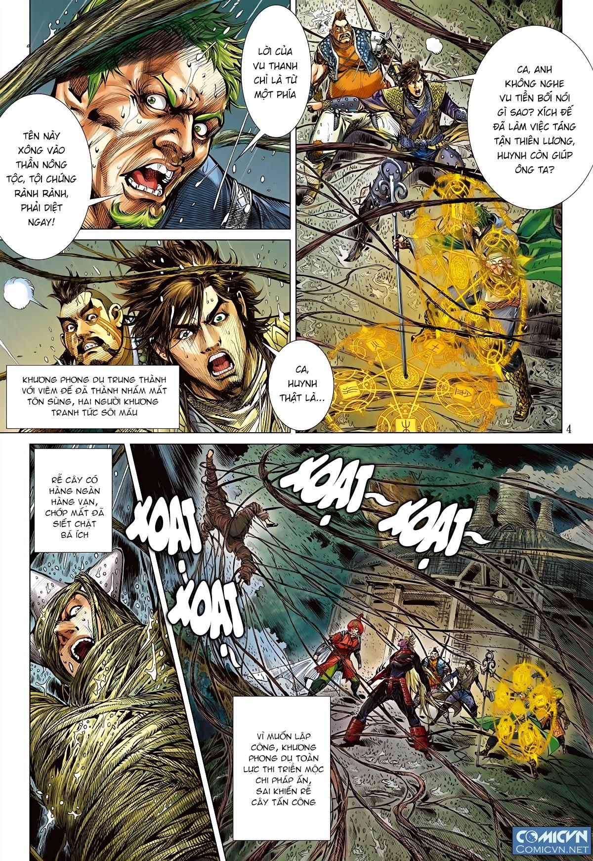 Sơn Hải Nghịch Chiến Chap 85 - Trang 4