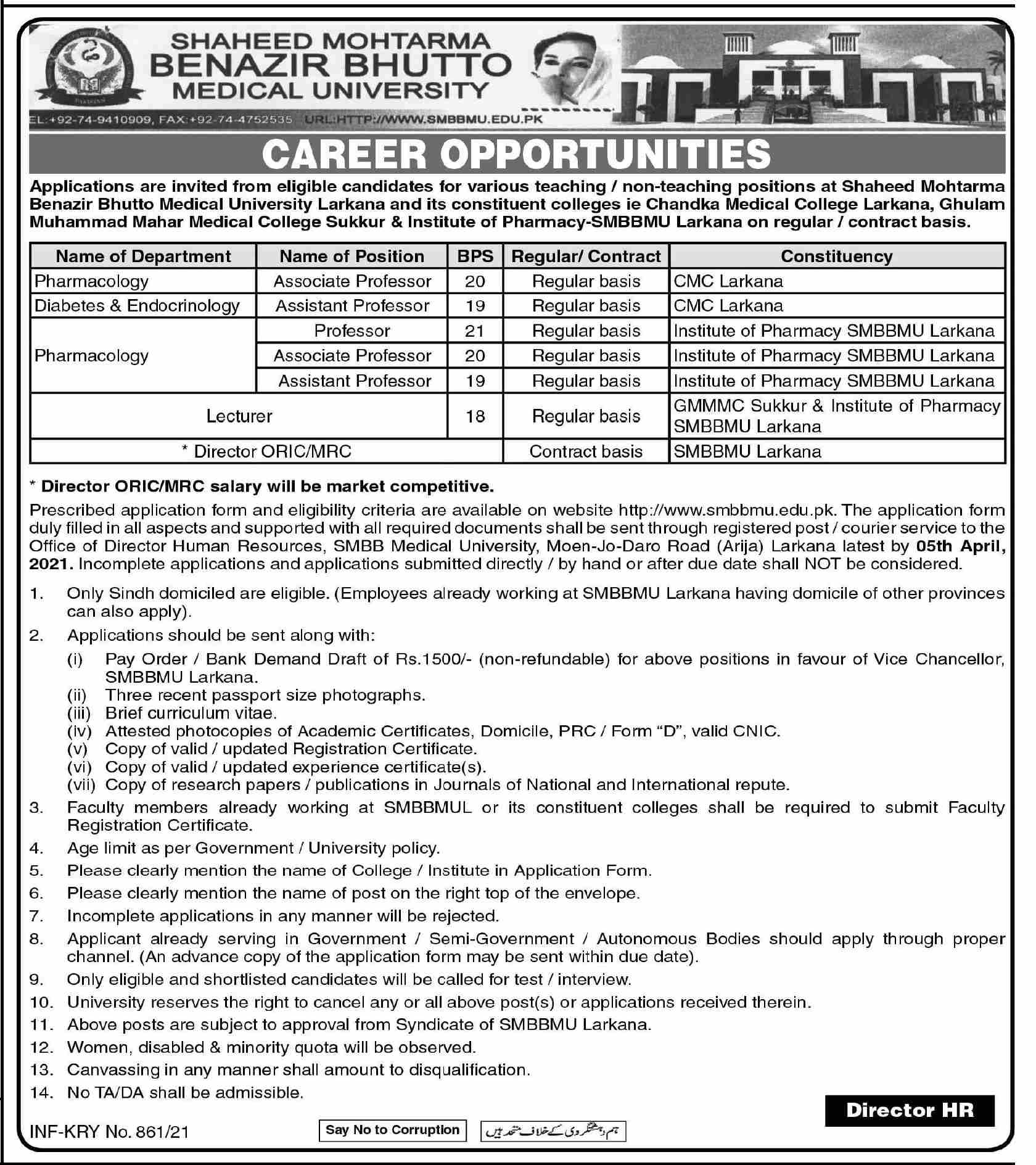 Latest Govt Jobs 2021 in Shaheed Mohtarma Benazir Bhutto Medical University (SMBBMU)