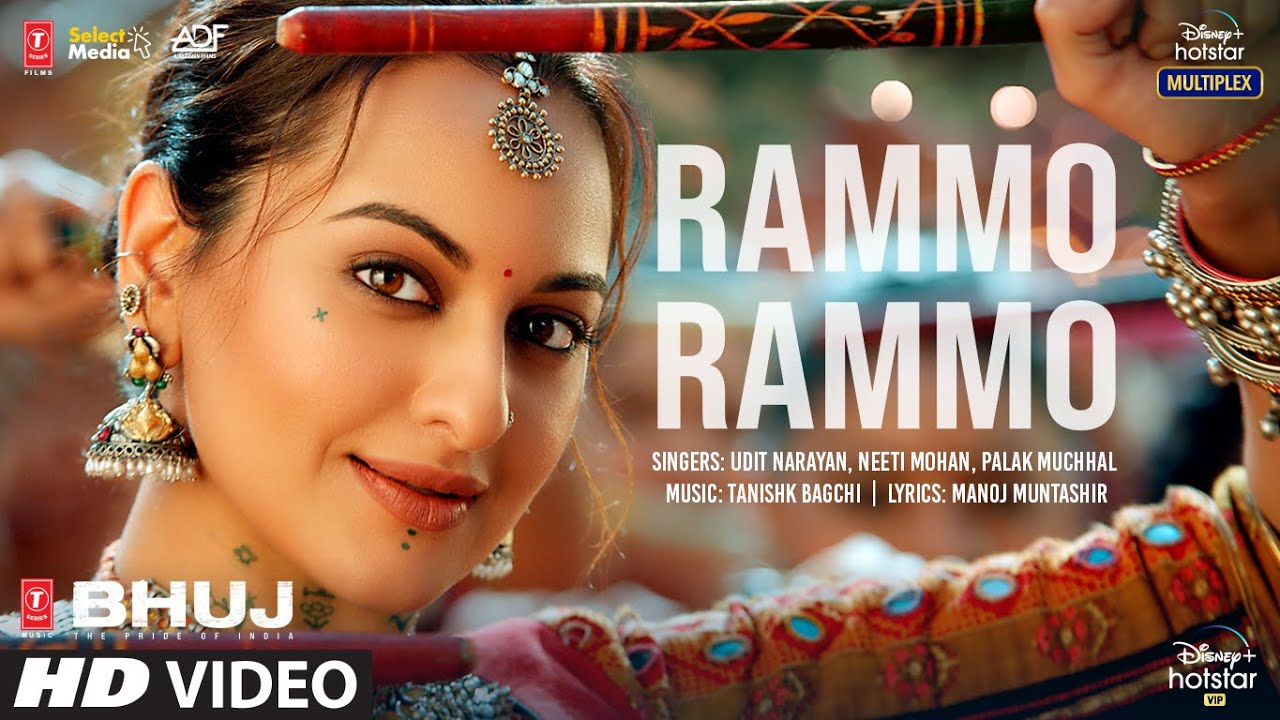 Rammo Rammo Lyrics in Hindi