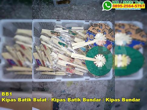 Kipas Batik Bulat Kipas Batik Bundar Kipas Bundar