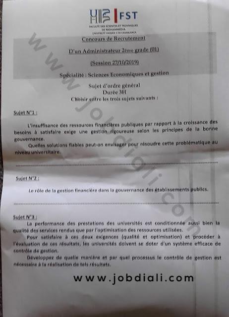 Exemple Concours de Recrutement des Administrateurs 2ème grade (Sciences Economiques et Gestion) 2019 -  Université Hassan 2 Casablanca