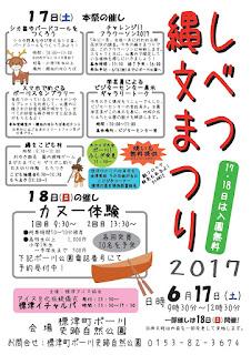 http://pogawa01.blogspot.jp/2017/06/2017.html