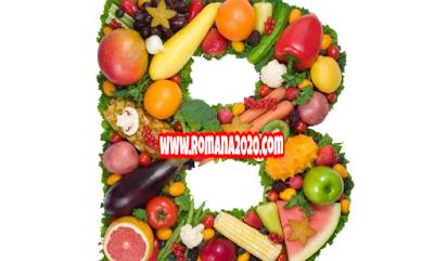 هل تعلم فيتامين ب Vitamine B وفوائده لـ الصحة النفسية