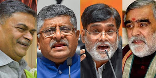 four-minister-in-final-phase-bihar