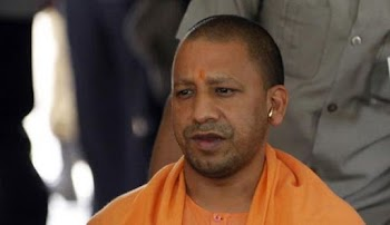 Who is Yogi Adityanath ?
