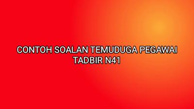 Contoh Soalan Temuduga Pegawai Tadbir N41 2019