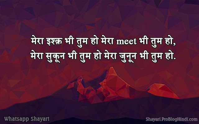 life shayari for whatsapp