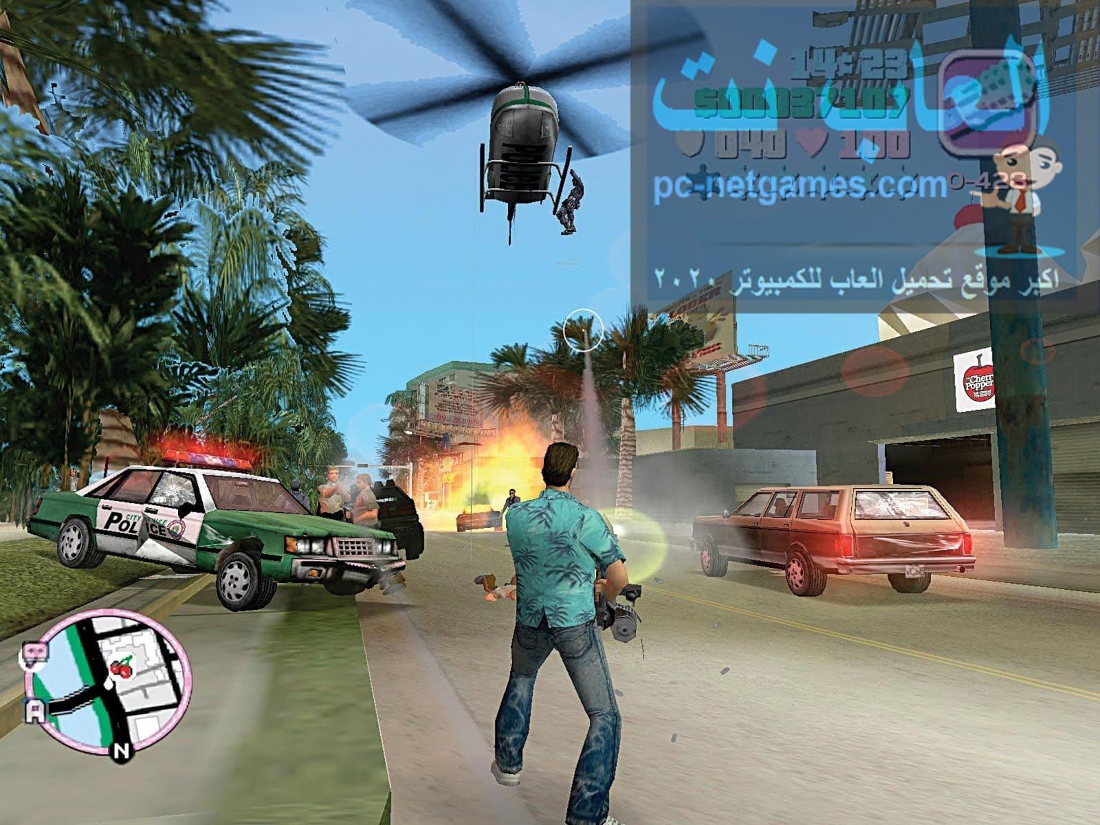 تحميل لعبة gta iv liberty city للكمبيوتر من ميديا فاير