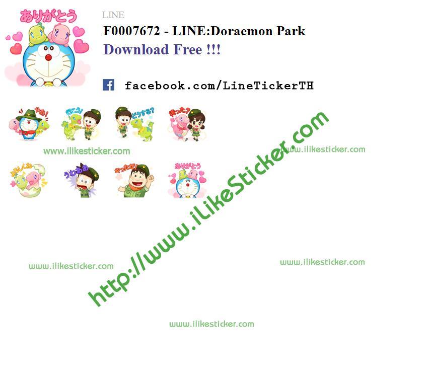 LINE:Doraemon Park