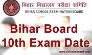 Bihar Board 10th Time Table 2020