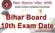 Bihar Board 10th Time Table 2020 | BSEB Matric Exam Date Released