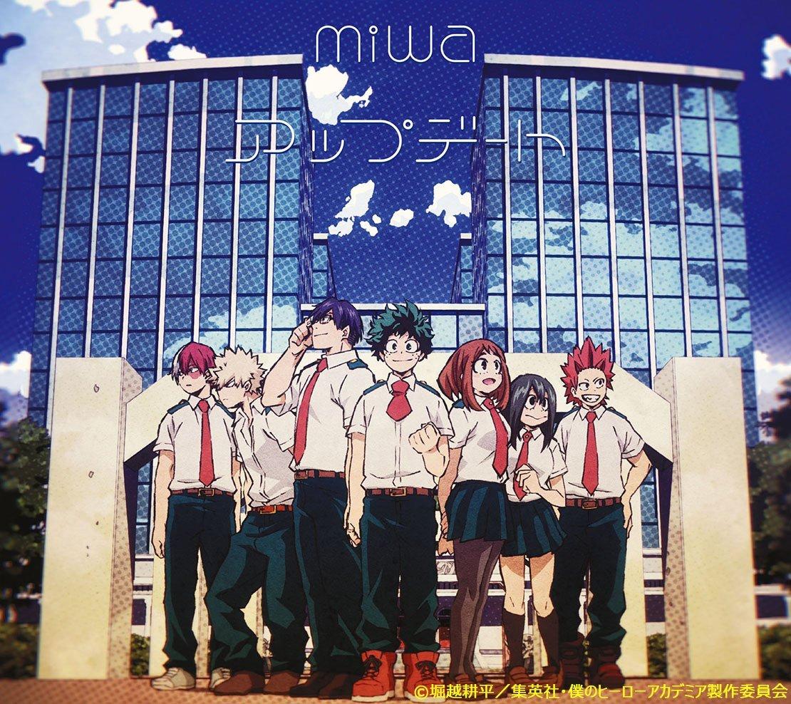 miwa – UPDATE