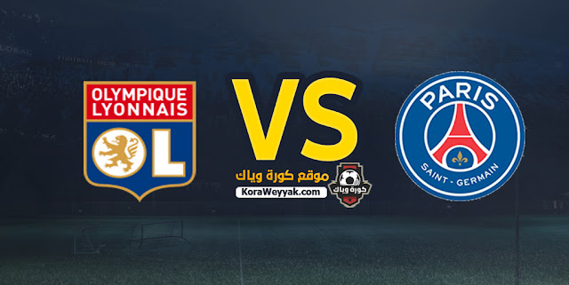 نتيجة مباراة باريس سان جيرمان وليون اليوم الاحد 13 ديسمبر 2020 في الدوري الفرنسي
