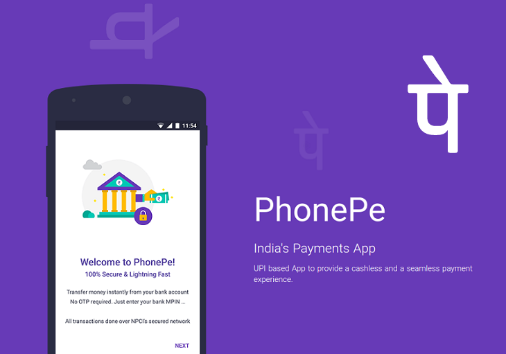 PhonePe Payments App CashBack