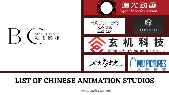 List of Chinese Anime Studios and Their Works