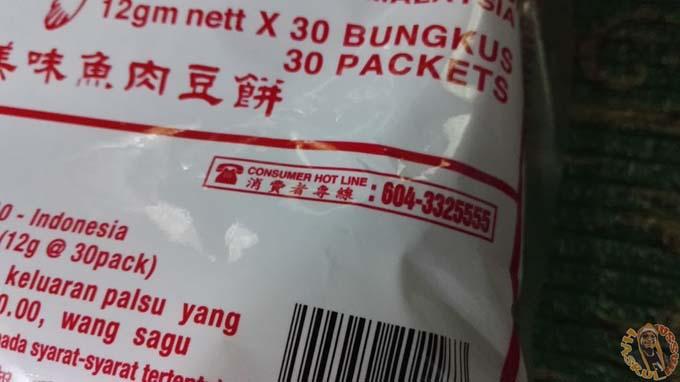 Popo Fish Muruku Offer RM50,000 Untuk Maklumat Produk Palsu