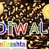 दीपावली पर निबंध | Essay On Deepawali In Hindi 2019