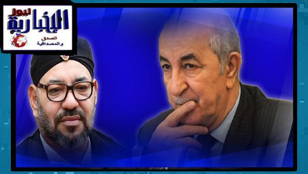 شاهد ما قالته الولايات المتحدة الامريكية بخصوص قطع الجزائر العلاقات مع المغرب