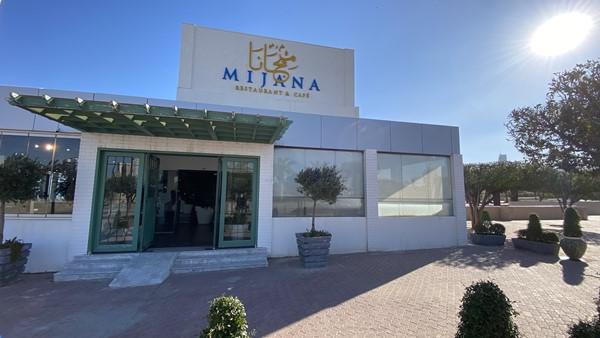 مطعم ميجانا الكويت | المنيو وارقام التواصل لجميع الفروع