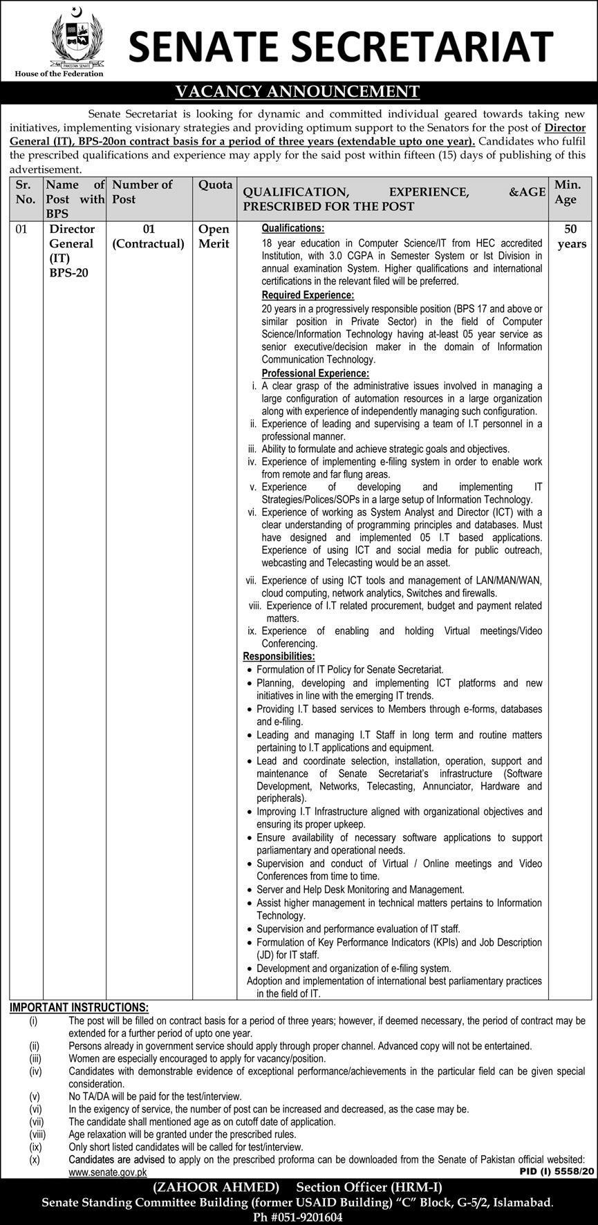 Senate Secretariat Islamabad Jobs 2021 in Pakistan