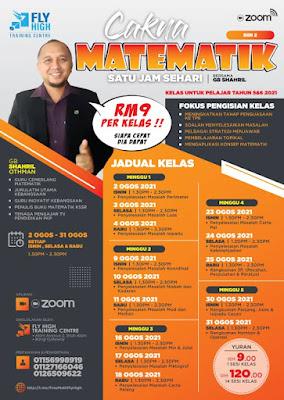 Kelas online tahun 5 dan 6 2021, kelas online matematik, kelas online  bagus di Malaysia, kelas online terbaik tahun 5 dan 6, fly high training centre