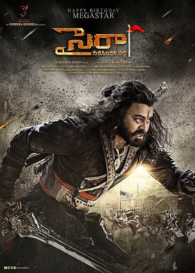 Sye Raa Narasimha Reddy (Telugu) Ringtones for Mobile