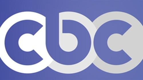 مشاهدة قناة سى بى سى بث مباشر cbc live