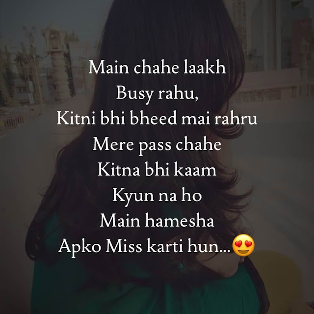 love quotes,love image,love pic,love whatsapp dp,love whatsapp image,love dp for whatsapp,sibilings quotes,