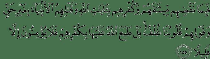 Surat An-Nisa Ayat 155