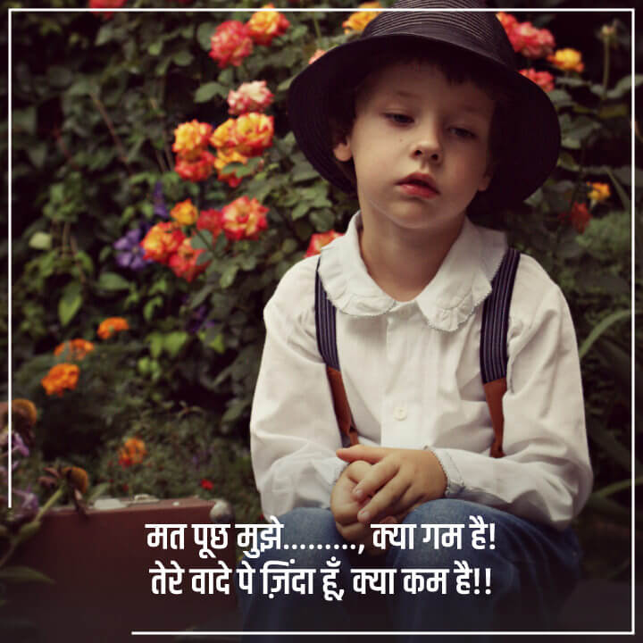 Shayari, Sad Shayari, Sad Shayari Hindi, Sad Shayari In Hindi, सैड शायरी,