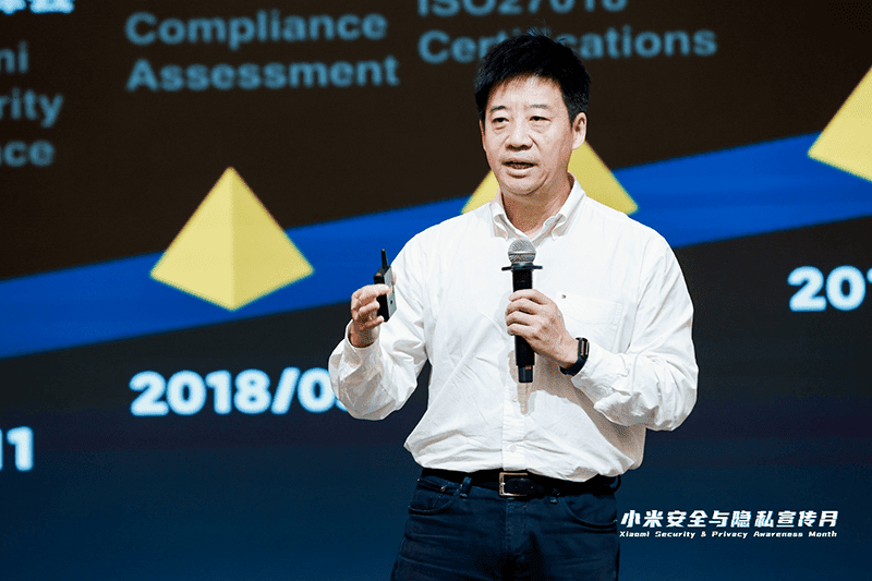 Xiaomi relayed its information security and privacy protection practices to its employees Xiaomi promotes information security and privacy protection practices