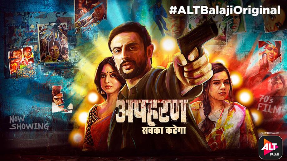 download sherlock holmes season 1 episode 1 in hindi