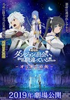 فيلم انمي DanMachi Movie مترجم