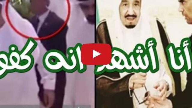 VIDEO: Begini Aksi Bodyguard Sang Raja Saat Mengawal, Perhatikan Mata Dan Gerakan Tangannya