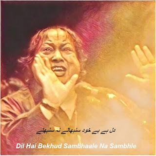 Dil Hai Bekhud Sambhaale Na Sambhle Mp3 Nusrat Fateh Ali Khan