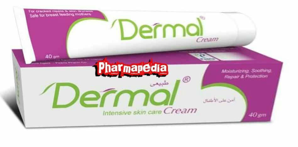 سعر ودواعى إستعمال كريم ديرمال Dermal للجلدية