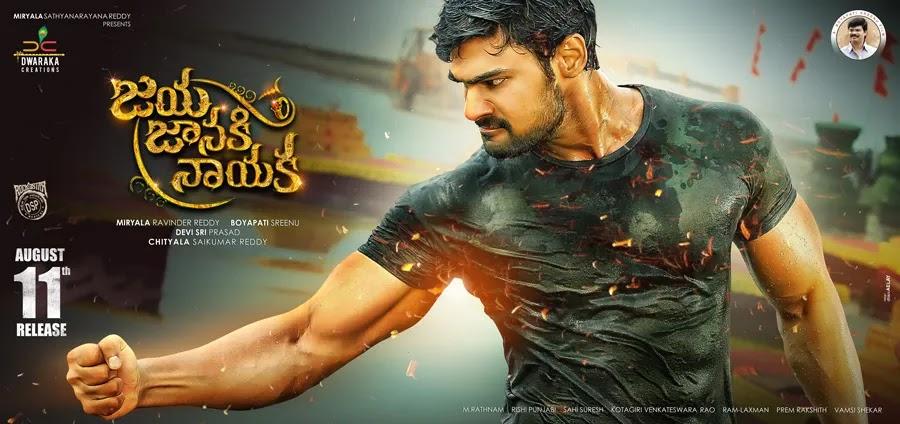 Jaya Janaki Nayaka (2017) Telugu Movie Download | Movierulz
