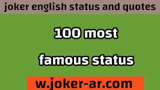 The 100 Most Famous status of All Time 2021 - joker english