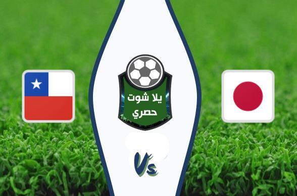 نتيجة مباراة اليابان وتشيلي اليوم الثلاثاء 18-06-2019 لقاء كوبا امريكا