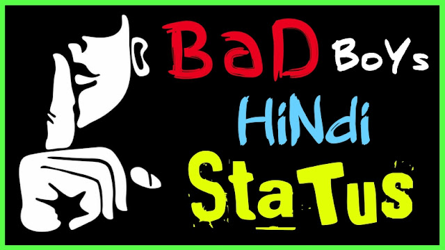 Killer Attitude status in Hindi | Attitude status boys Hindi | Caption for boys Attitude