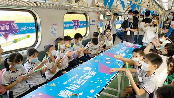 科普環島列車到台中 大葉大學帶小朋友闖關玩科學