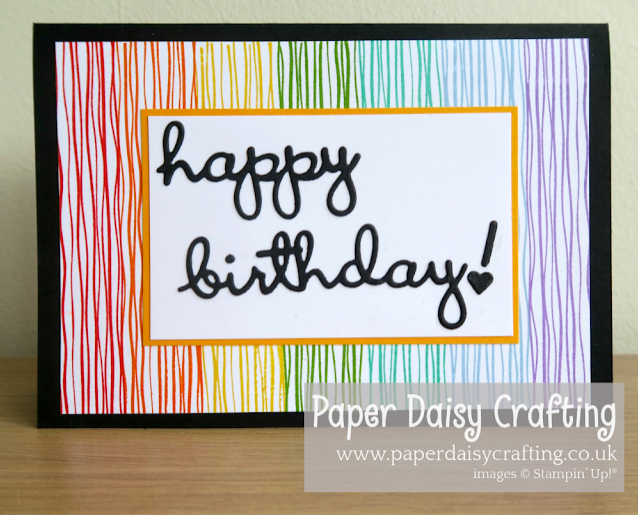 Nigezza Creates with Paper Daisy Crafting Lily Pad Lake
