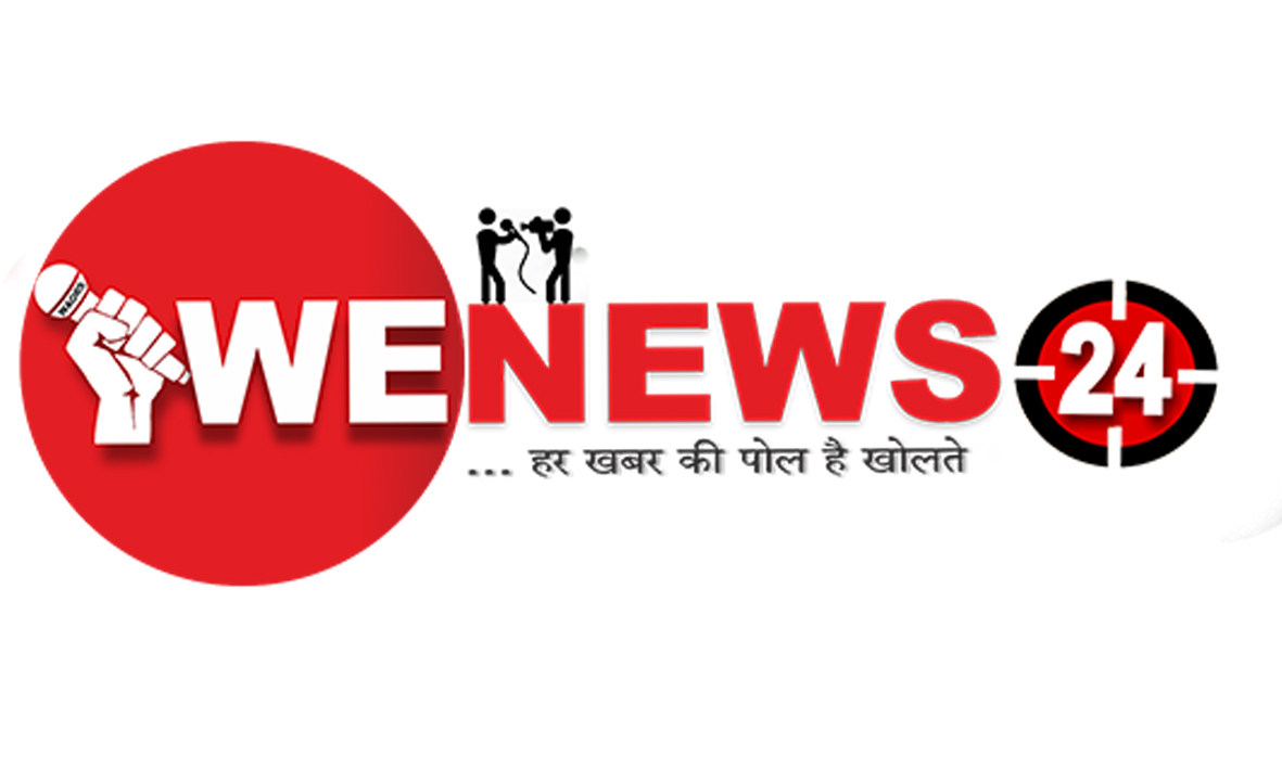 ABOUT WE NEWS 24