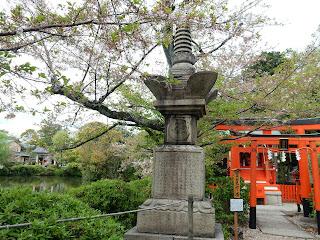神泉苑宝篋印塔