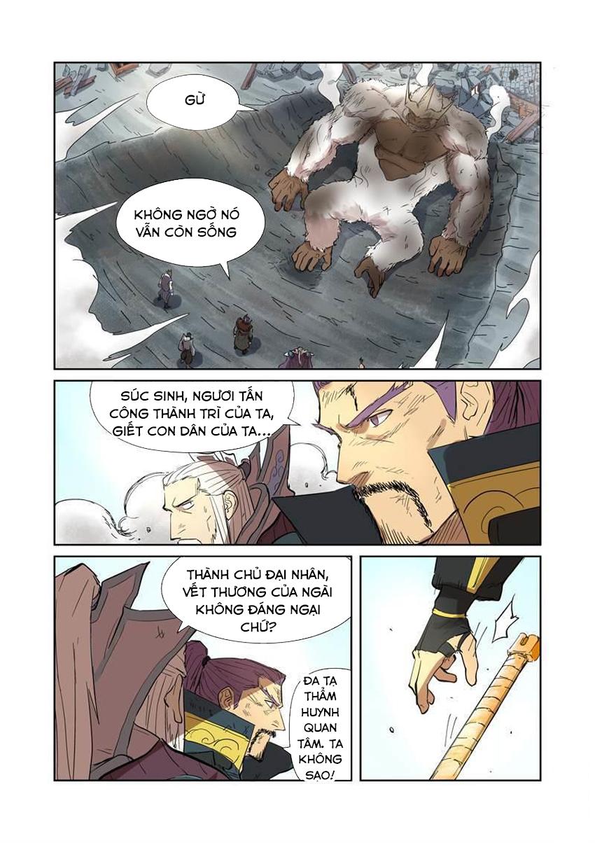 Yêu Thần Ký chap 185.5 - Trang 7