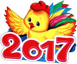 2017 нова годината на петела