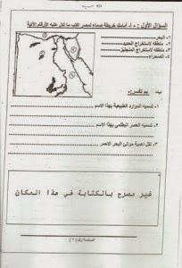 امتحانات كل مواد الصف الخامس الابتدائي الترم الأول 2015 مدارس مصر حكومى و لغات 2015-01-06-10-13-05_